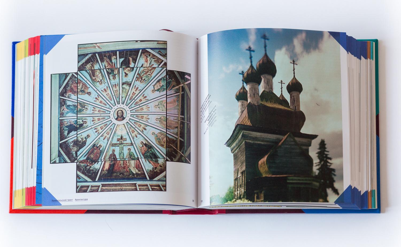 25_KARGOPOL_BOOK.jpg