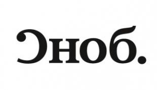 r310c310178_logo_snob1.jpg
