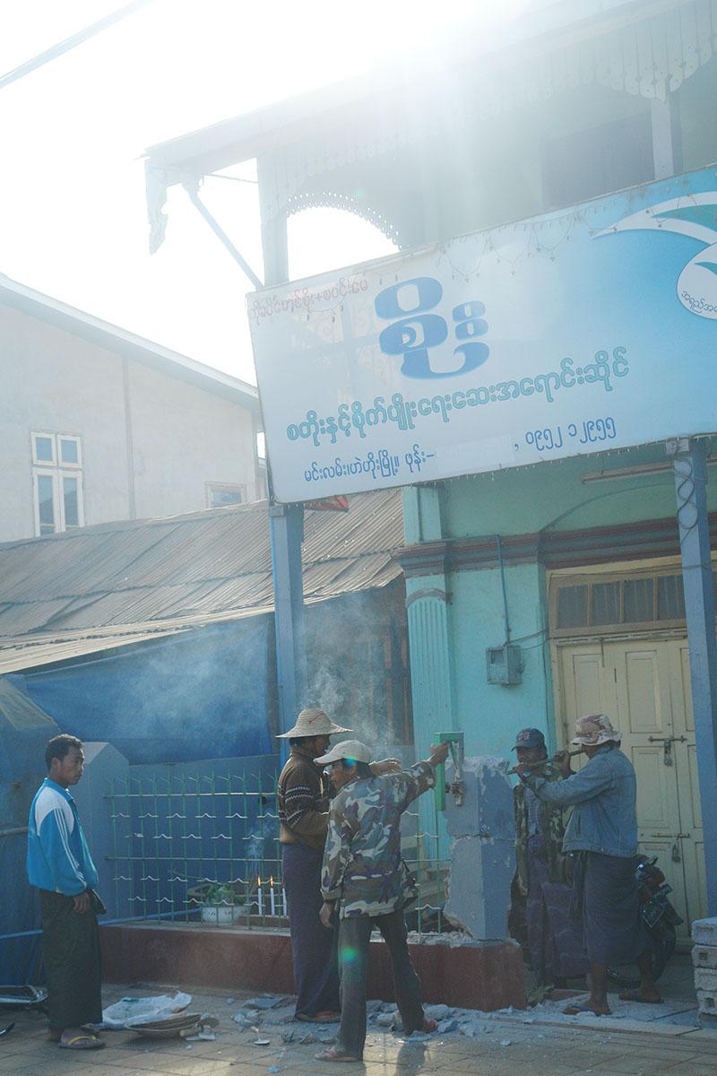 MartinaSchlueter_Myanmar23.jpg