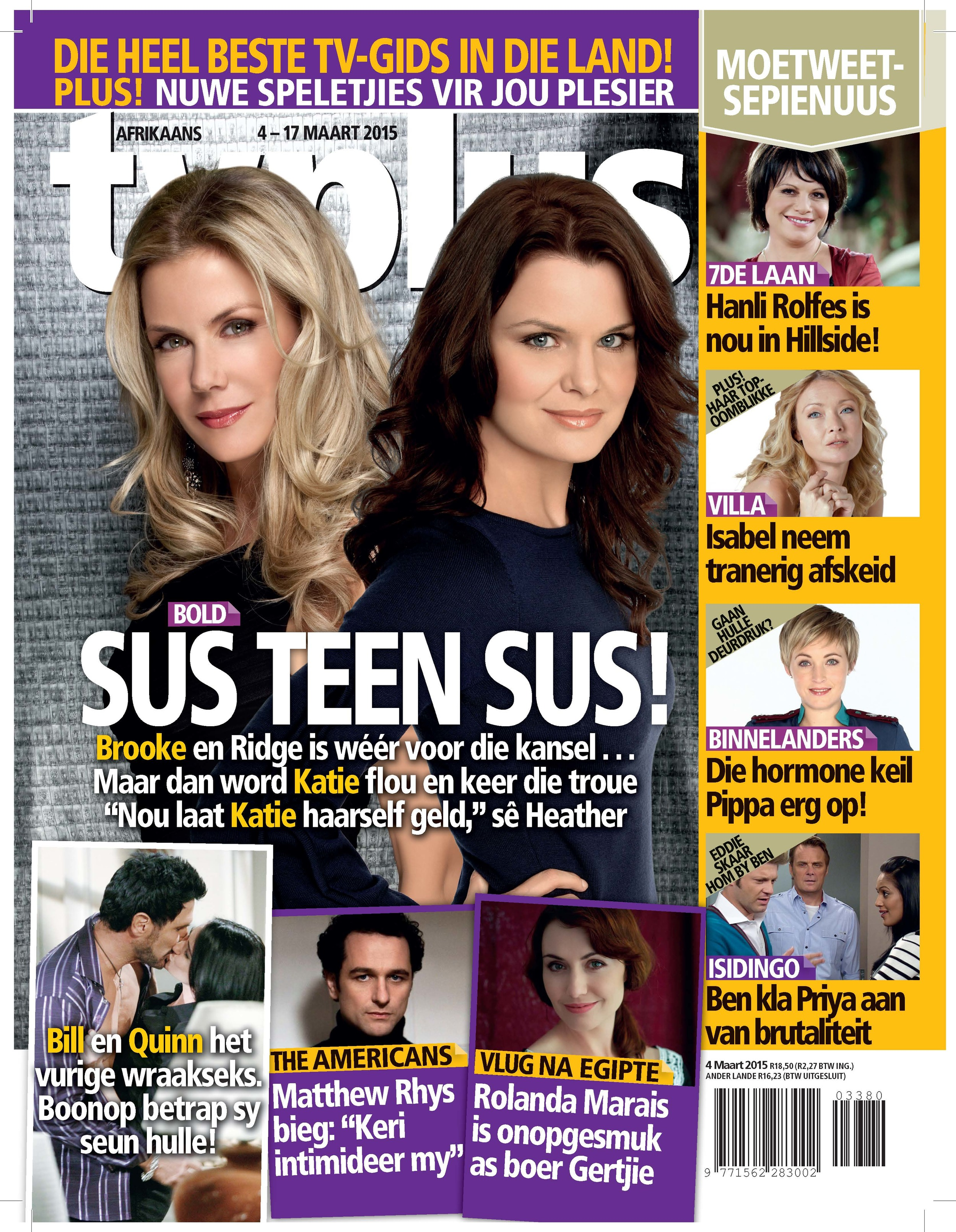 TVPlus Cover.jpeg