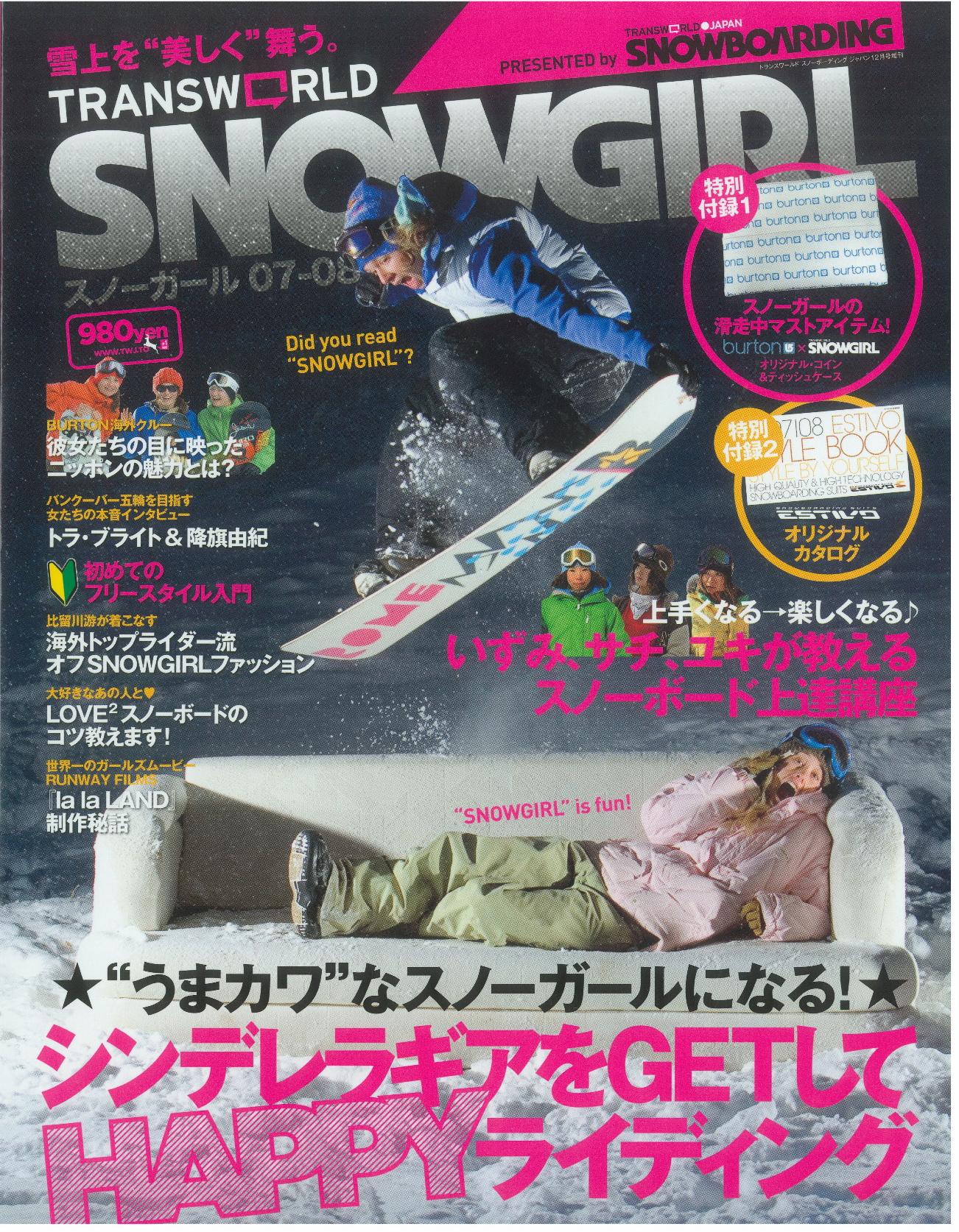 transworld snowgirl japan cover.jpg