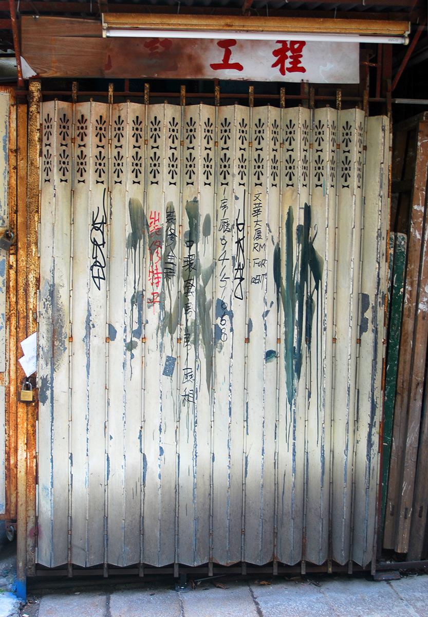 Vertical graffiti