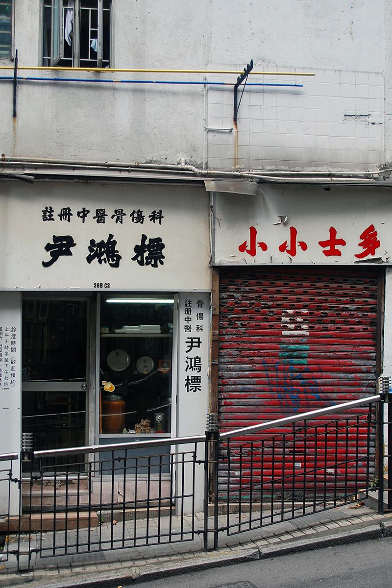 Little little store