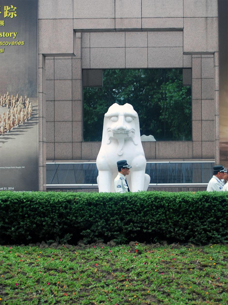 Museum guards
