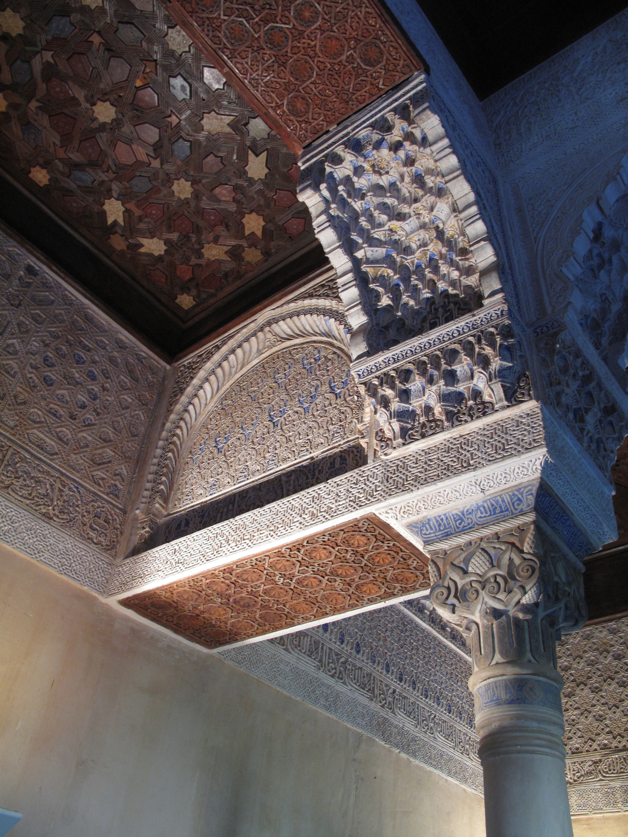 An example of medieval woodwork and painting - geometric shapes at the Alhambra