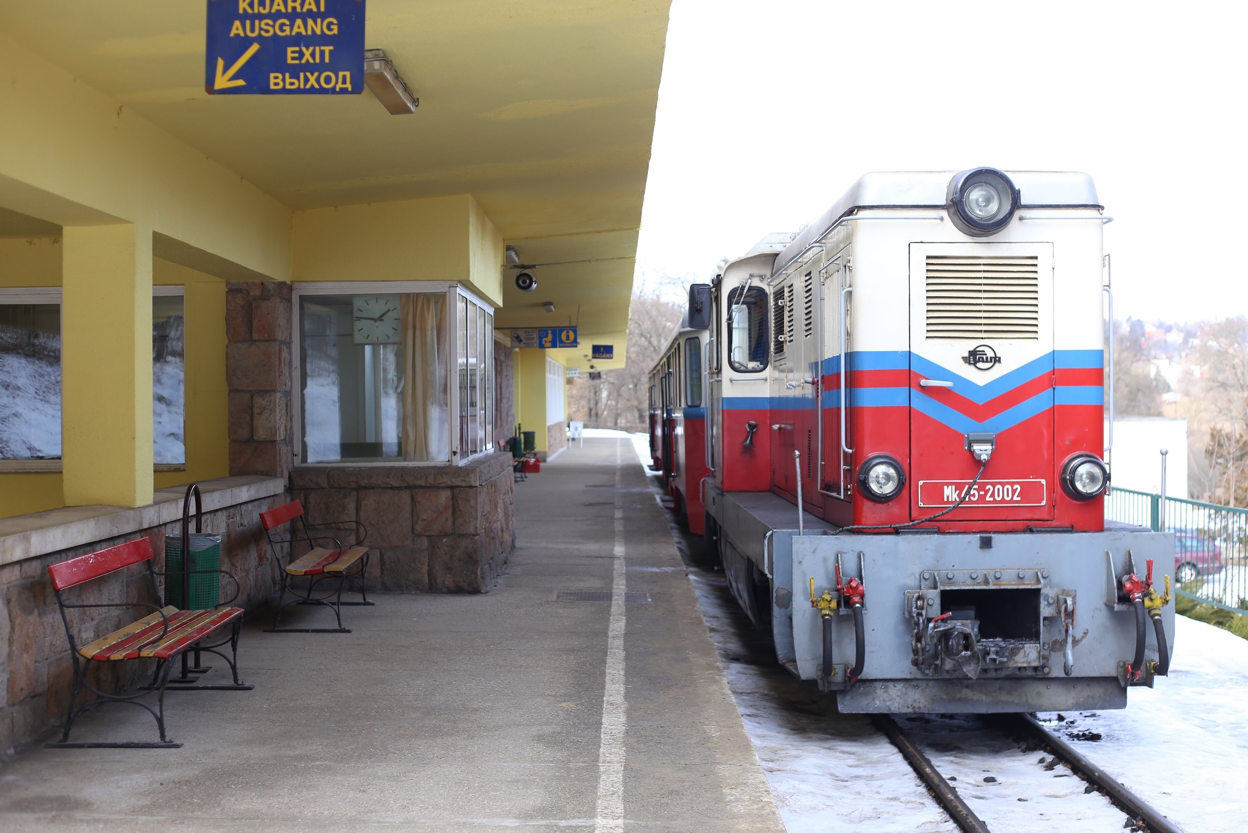 An old train sits in the station of the Children's Railway, Budapest.