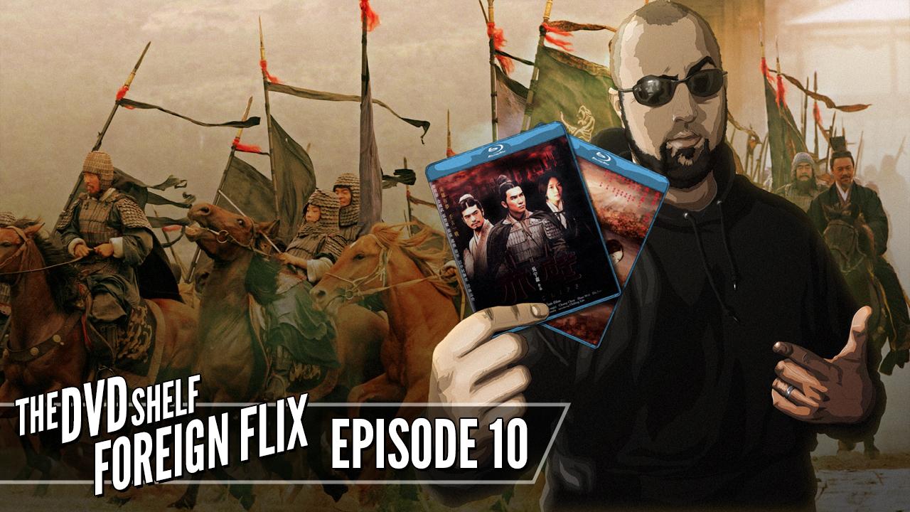 10_DVDShelfForeignFlix_RedCliff_Thumbnail.jpg