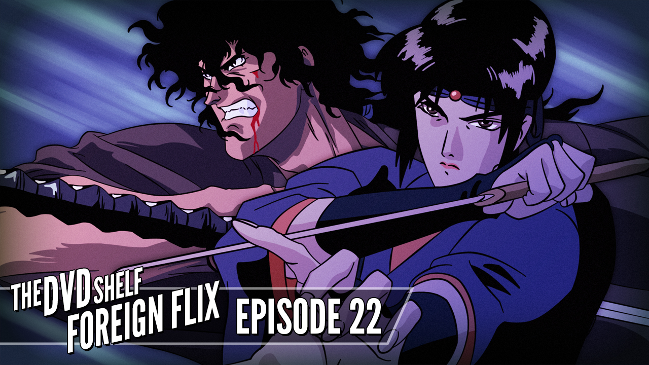 22_DVDShelfForeignFlix_NinjaScroll_Thumbnail.jpg