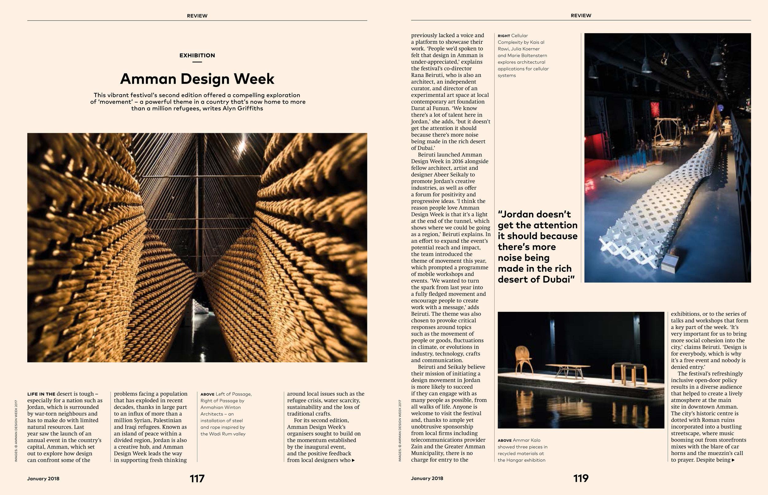 Amman design week_spread1.jpg