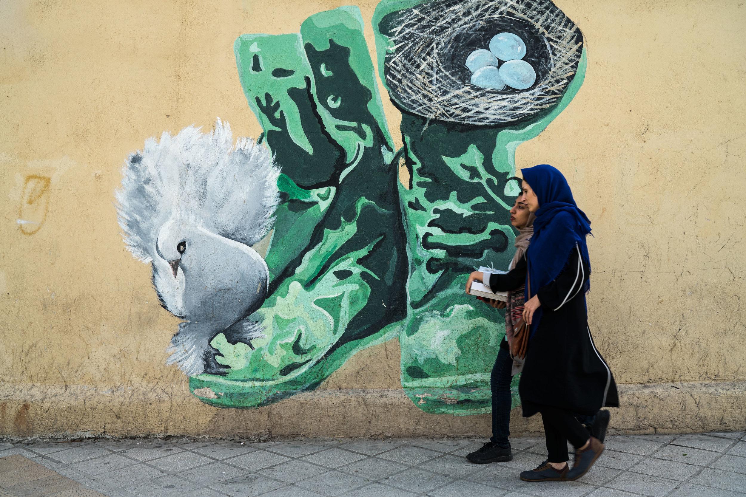 Shiraz, Iran - 5/2018