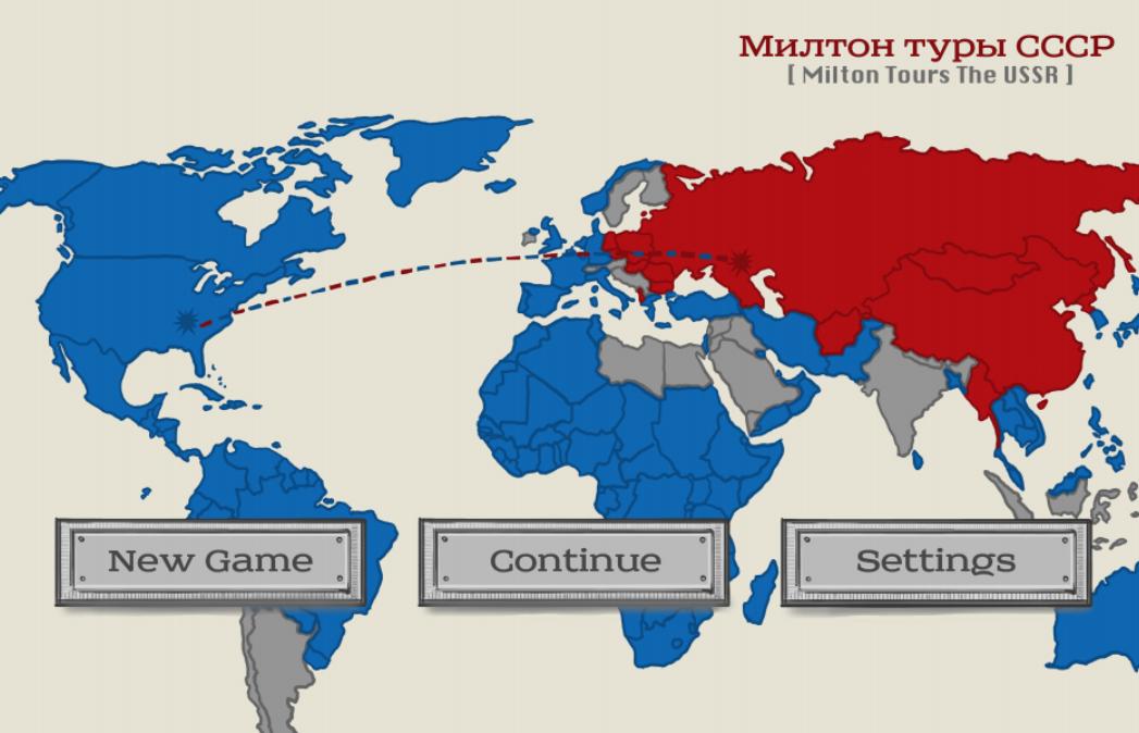 milton-start2.PNG