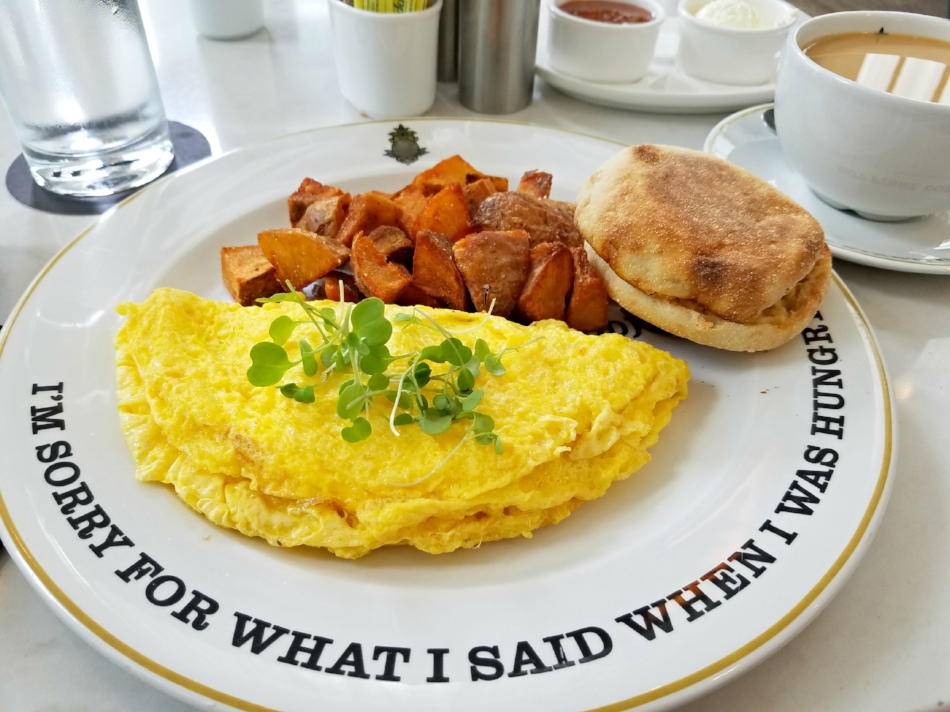 The Atwood Omelet with Breakfast Potatoes and an English Muffin