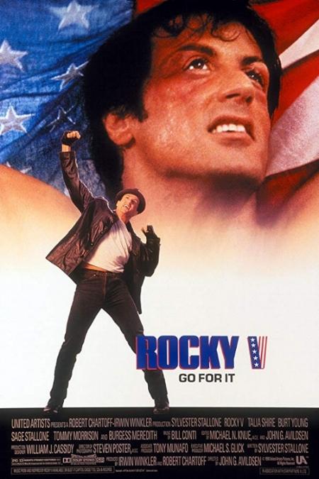 Rocky V   Credit: Courtesy of MGM/UA Communications Company