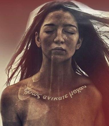 Banner - Antigone.jpg