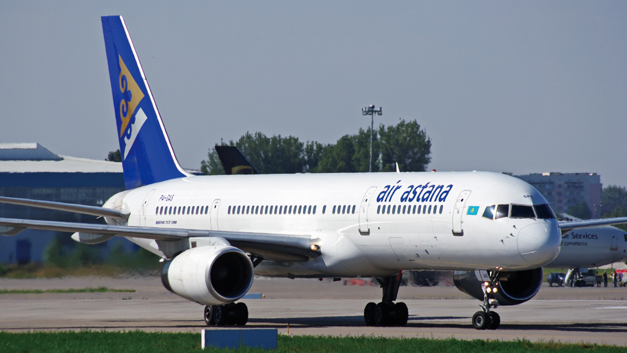 Air Astana is the principal airline and the flag carrier of the Republic of Kazakhstan, based in Almaty, Kazakhstan. It operates scheduled domestic and international services on 64 routes from its main hub, Almaty International Airport, and from its secondary hub, Astana International Airport.