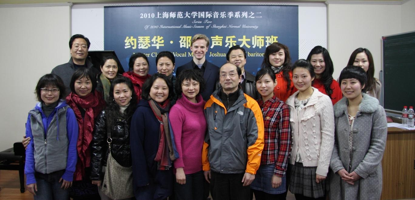 Master Class at Shanghai University