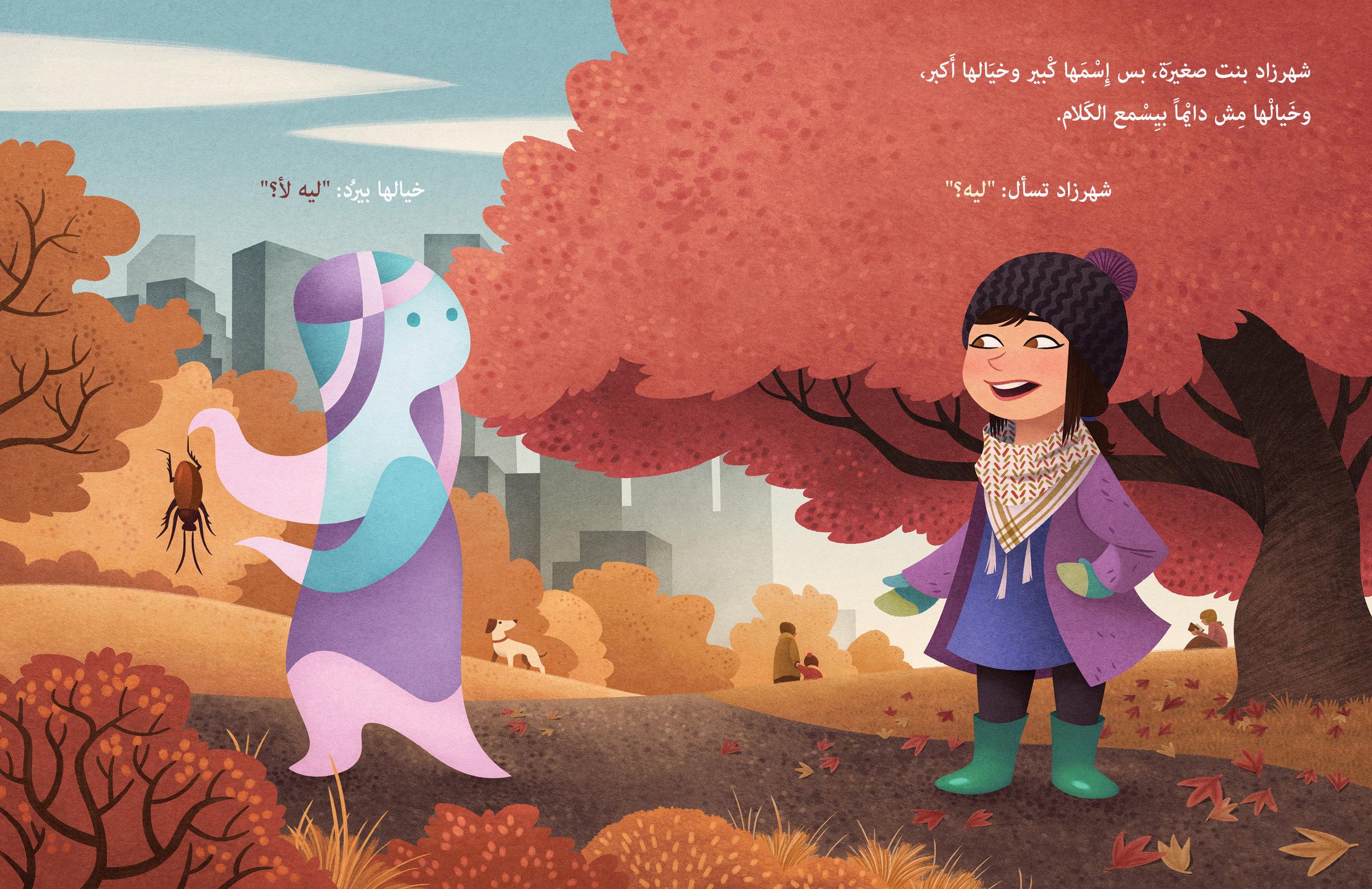 Girl Who Lost Her Imagination3.jpg