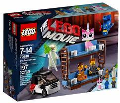 Lego Double Decker Couch Set