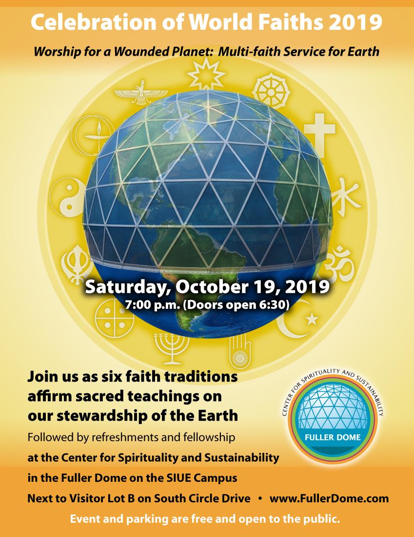 Fuller Dome SIUE Celebration of World Faiths 2019.jpg