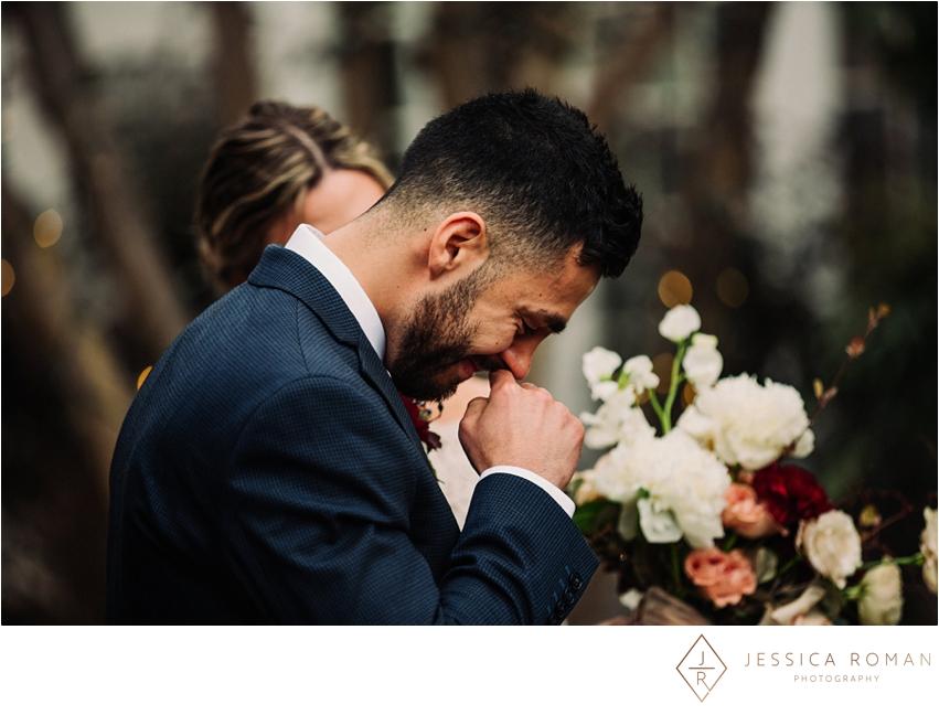 vizcaya-wedding-photographer-jessica-roman-photography-santana16.jpg
