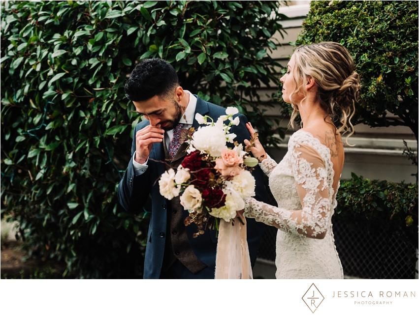 vizcaya-wedding-photographer-jessica-roman-photography-santana15.jpg