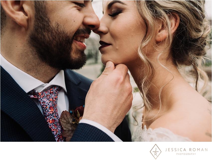 vizcaya-wedding-photographer-jessica-roman-photography-santana21.jpg