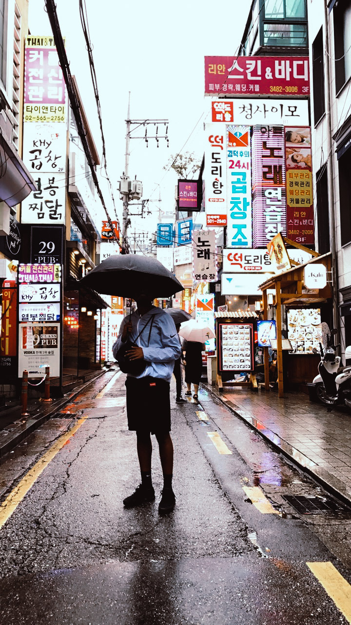 Three Markets Not To Miss In Seoul | SaltWaterVibes