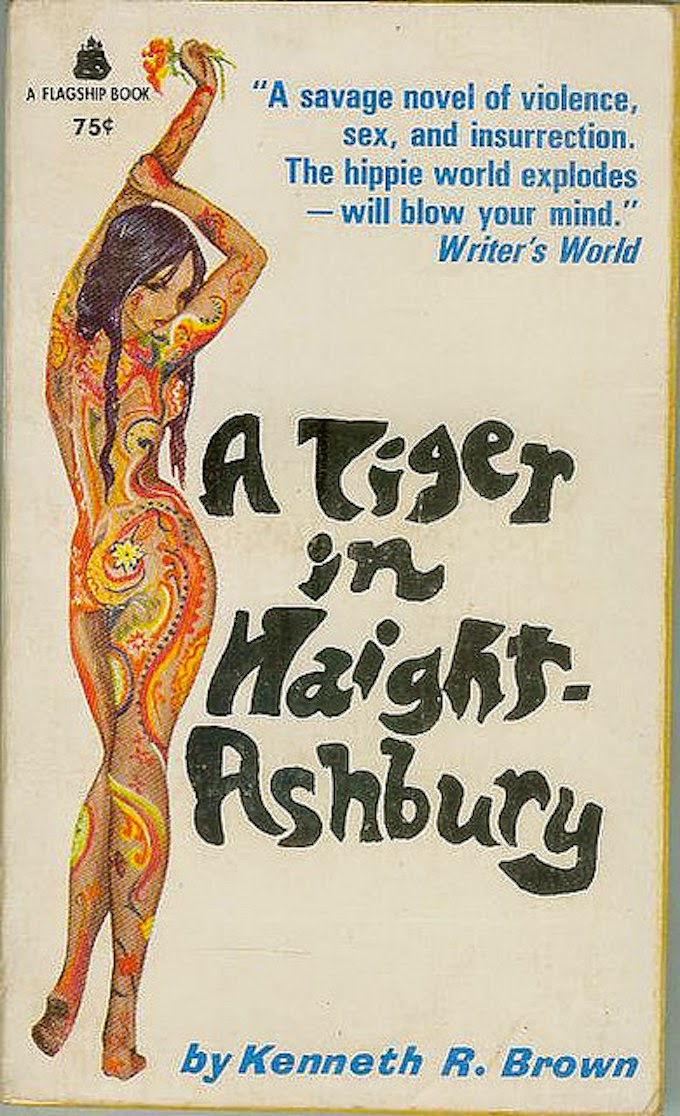 A-Tiger-in-Haight-Ashbury.jpg