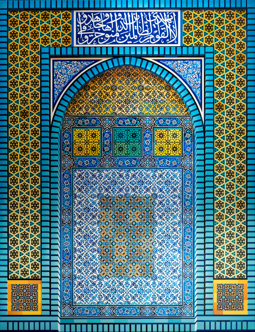 Dome of the Rock, Niche II