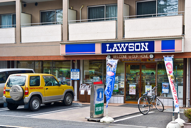 The Japan famous Lawson convenience store. Photo by: flickr@Tai-Hua Lu