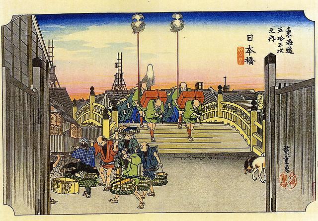 Edo Period Japan.Photo by Flickr:@urbz