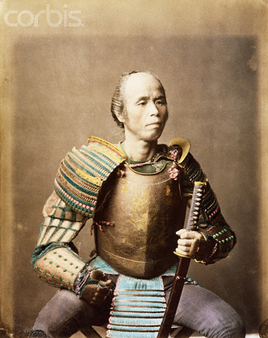 1890s Samurai. Photo by Flickr:@madmrmox