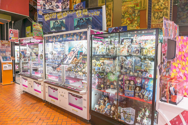 More Crane Games from Club Sega in Akihabara, Tokyo. Photo by: Flickr@IQRemix