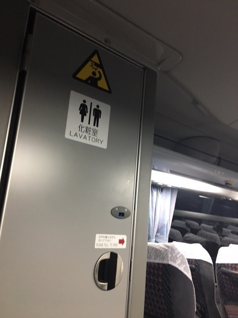 Each bus has a restroom, so it's worry-free!