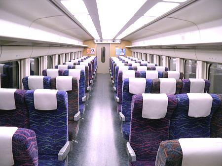 Tohoku Shinkansen Seat