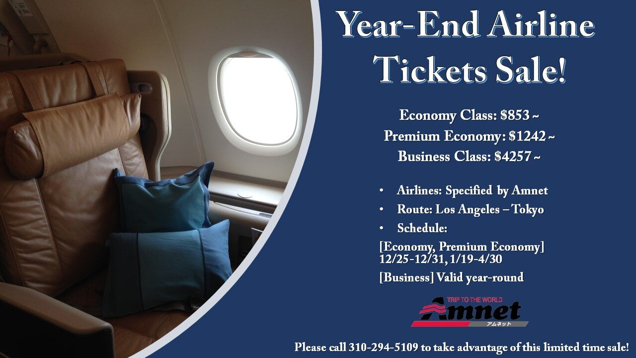 Sale on Year-End Airline Tickets!