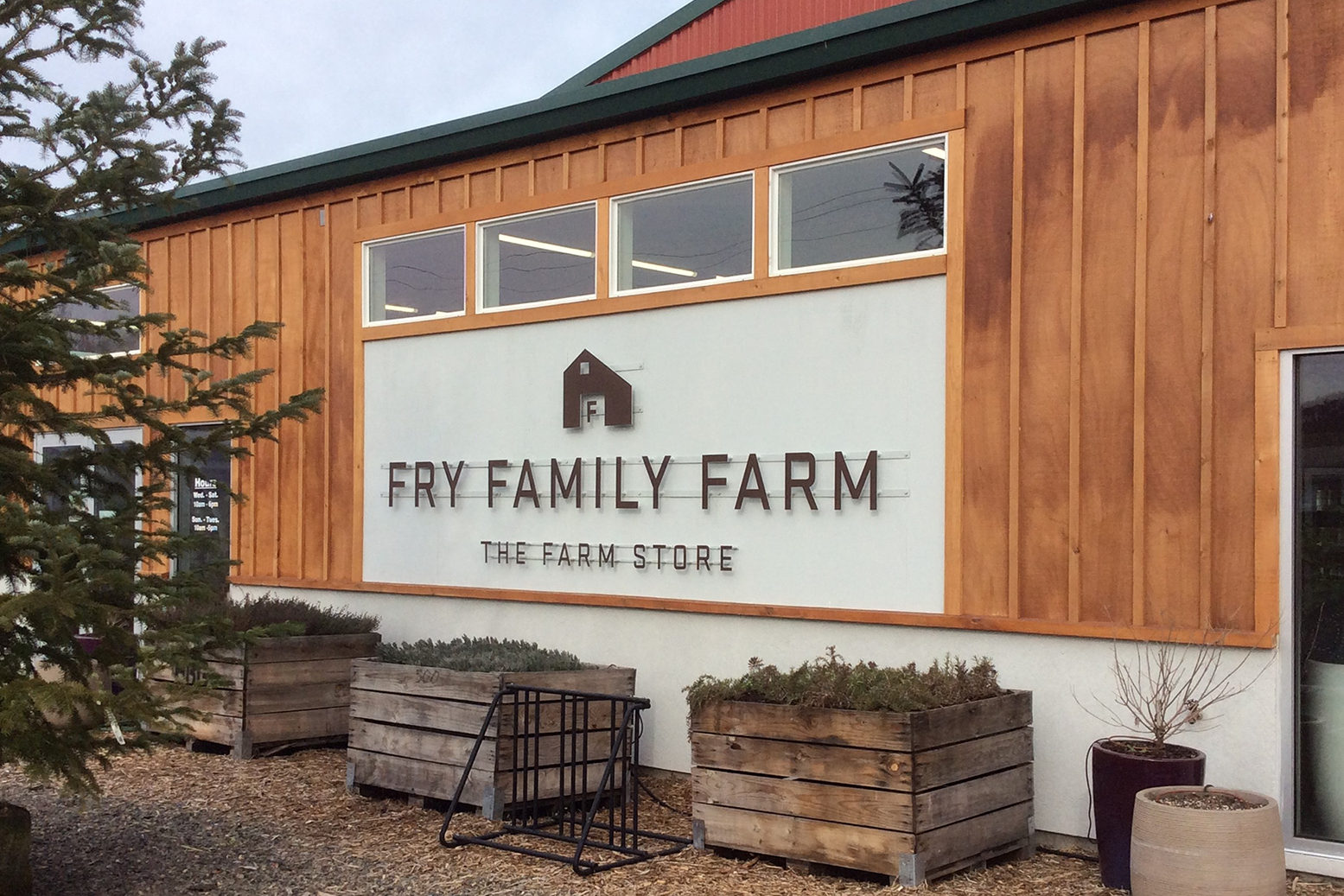 Fry Family Farm Store.png