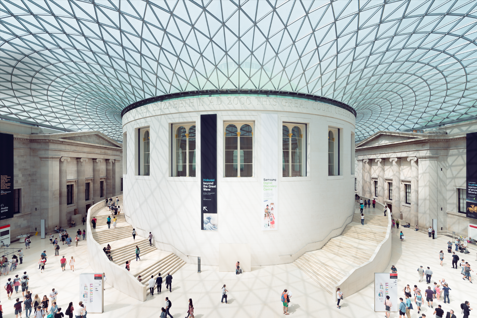 Moderne Innenarchitektur British Museum of London