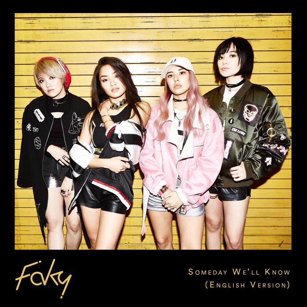 """Someday We'll Know - English Version"" (Lyrics by Becky Jerams)"