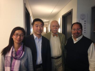 (Left to right) Zhou Jing, Zhai Guoqiang, Jerome Cohen and Ira Belkin