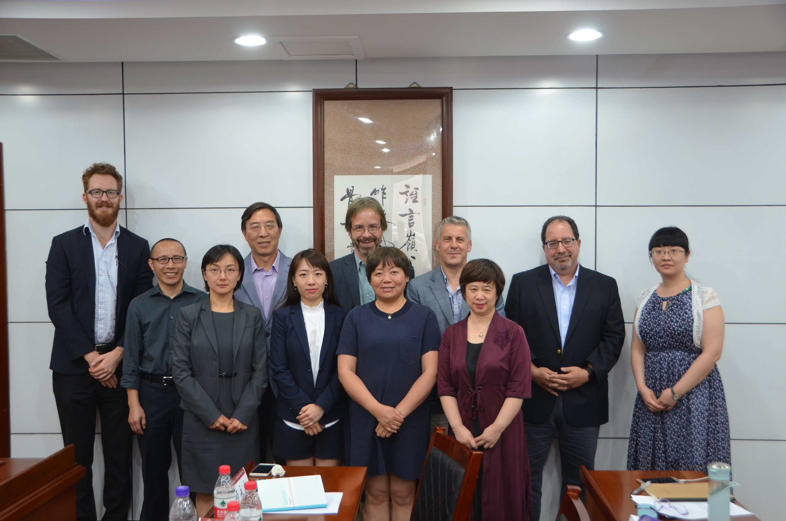 Group photo at China University of Political Science and Law