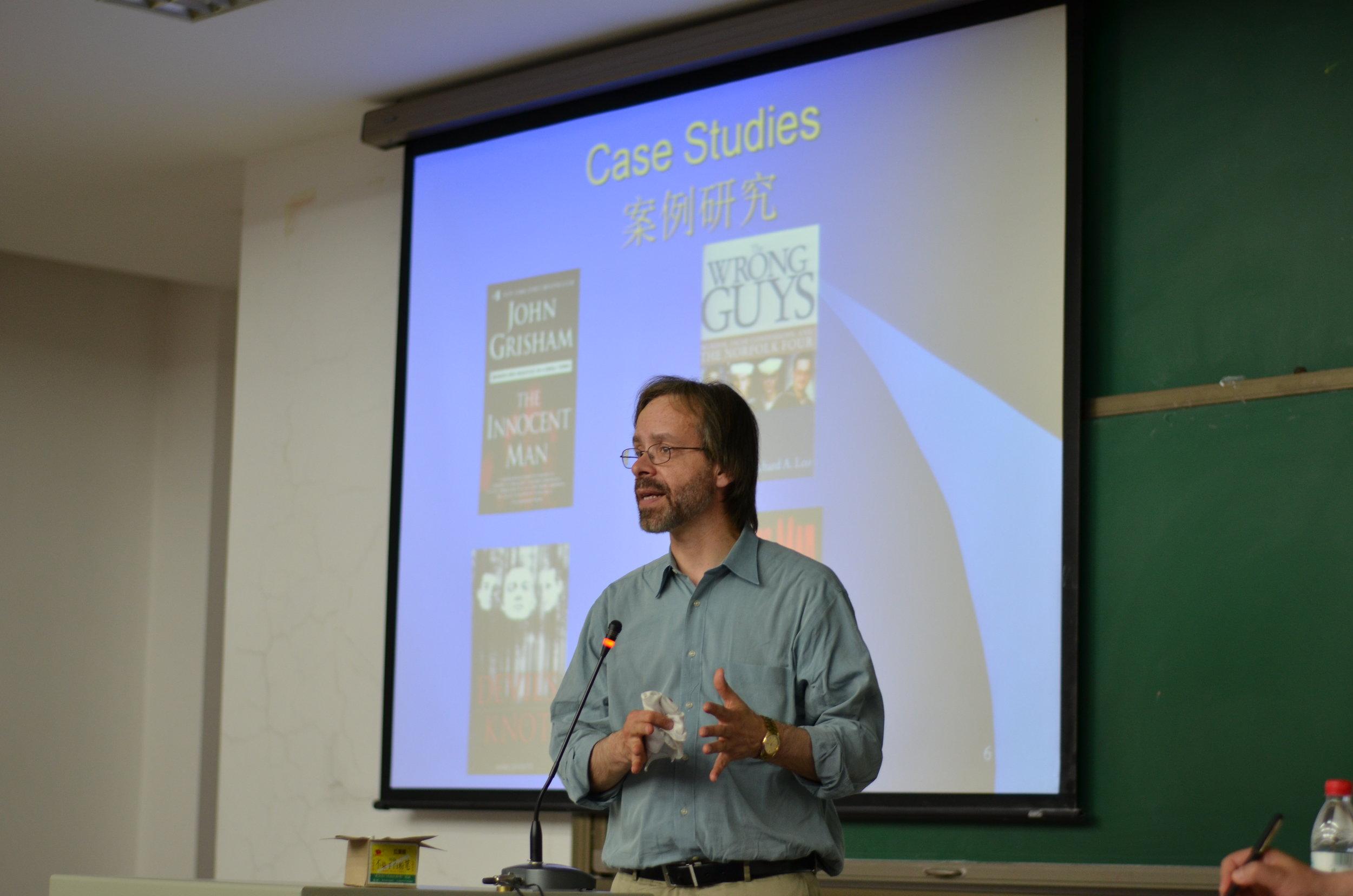 Professor Richard Leo presenting at People's Public Security University