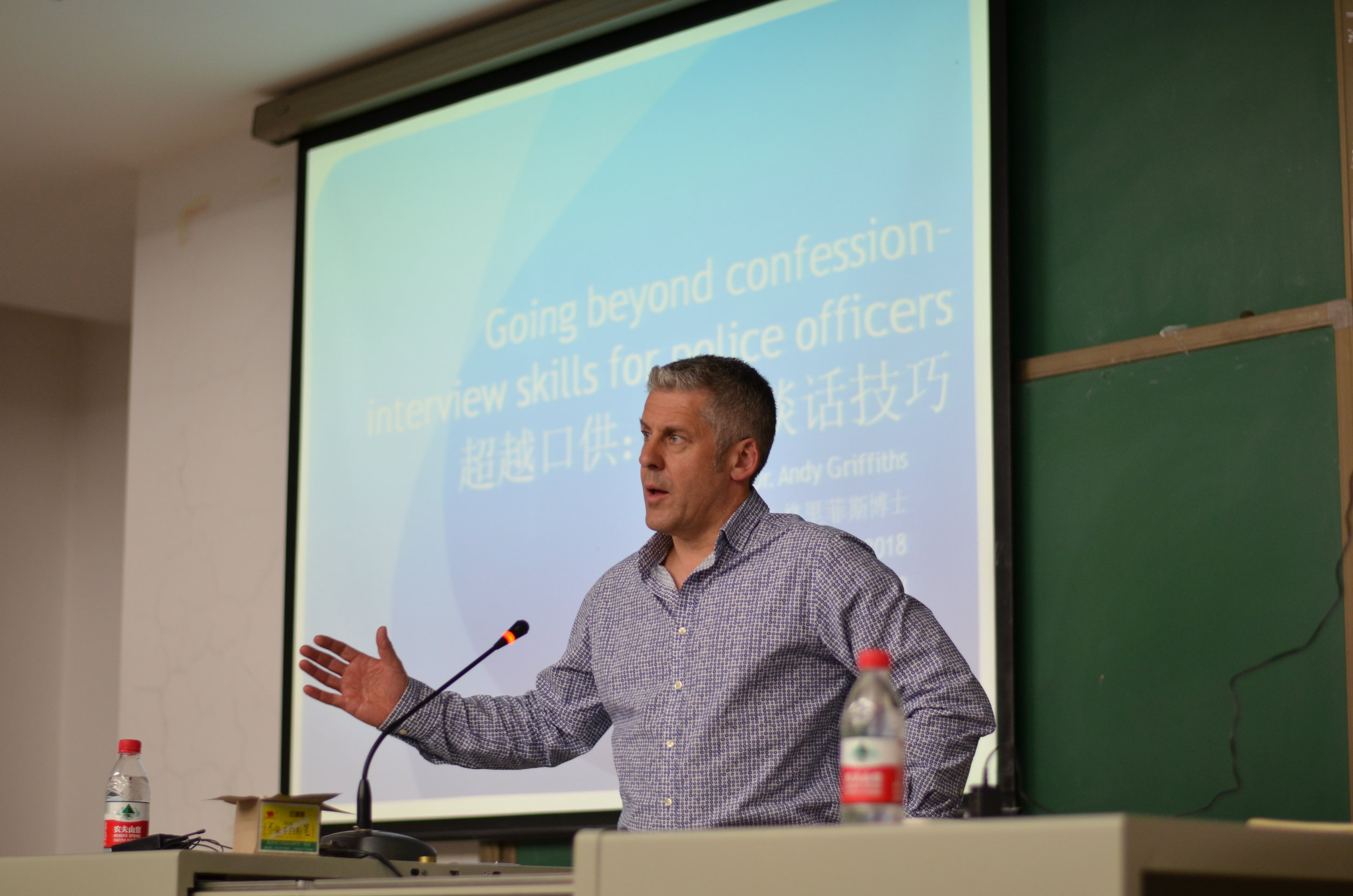 Dr. Griffiths presenting at People's Public Security University