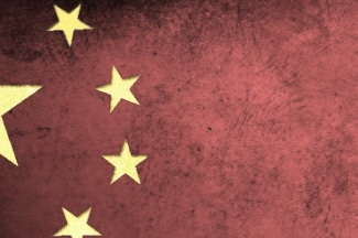 The US-China Death Penalty Reform Project - This casebook shares the experience of other relevant jurisdictions, most immediately by examining how the death penalty is administered in the United States.
