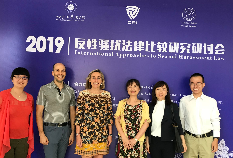 (L-R) Amy Gao, Aaron Halegua, Marie Mercant, ChinChin Cheng, Chao Liu & Dong Yifu