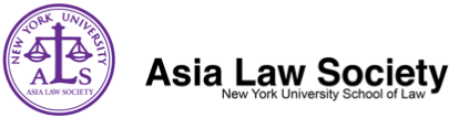 ALS logo.png