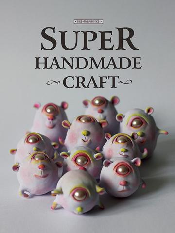 Super Handmade Craft