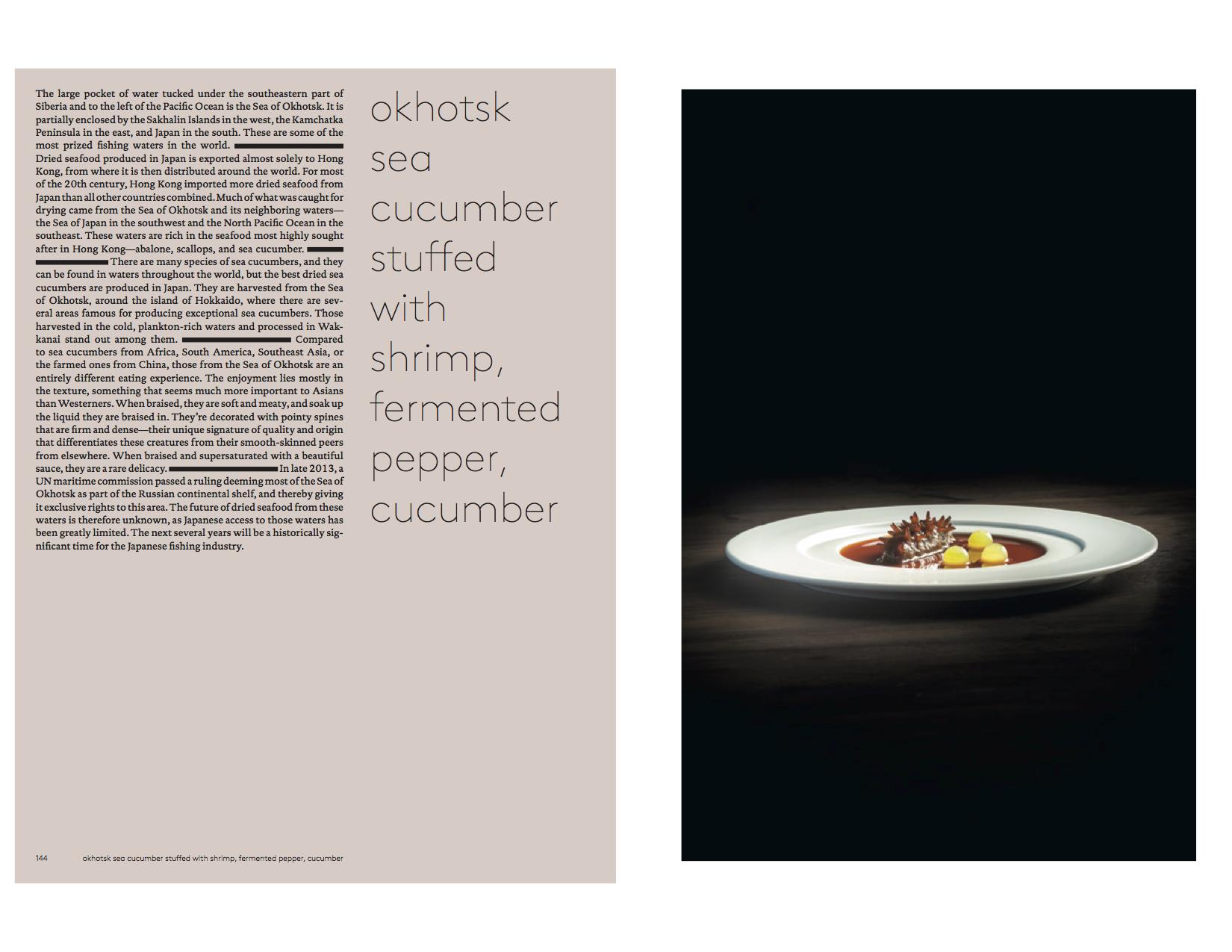 cookbook_sea cucumber.jpg