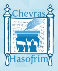 Chevras hasofrim .jpg