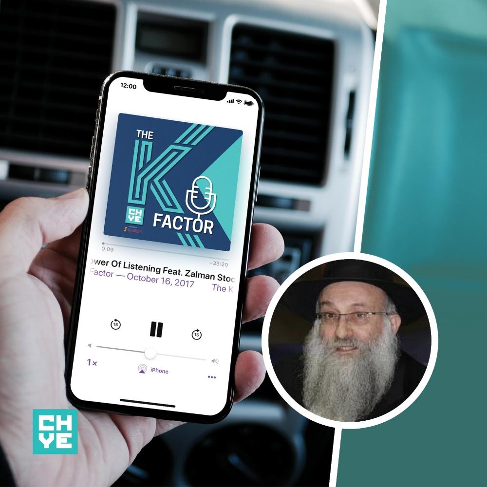 The K Factor Ylaine.jpg